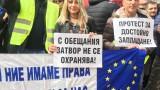 Надзирателите искат европейски условия на труд