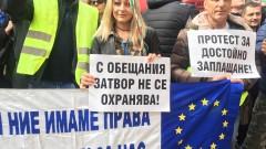 Надзирателите дават 1 месец на Цачева да измисли заплатите