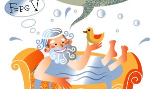 В чест на Архимед и закона за хидростатиката днес е международният ден на ваната