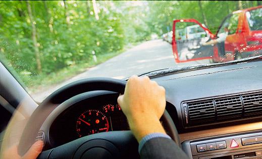 Хонда и Форд с най - безопасни модели за 2008