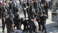 ЕС осъди насилието срещу протестиращи в Русия