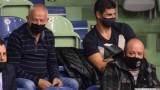 Крушарски и Гонзо изгледаха загуба на Локомотив от Левски
