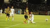 От Ботев искат отлагане на мач заради Суперкупата на България