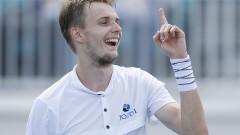 Сервисът донесе победа на Александър Бублик срещу Григор Димитров