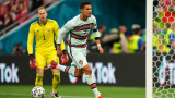 Португалия победи Унгария с 3:0 в мач на Евро 2020