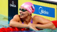 Юлия Ефимова пропуска европейското първенство на малък басейн