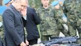 Румен Радев чака обяснения от правителството за ЧЕЗ