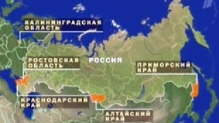 Рибарски кораб се удари в атомна подводница при  Камчатка