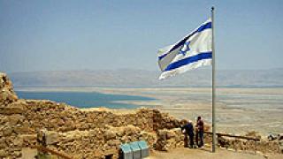 Митническият съюз и Израел ще правят зона за свободна търговия