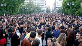Стачка остави Гърция без ток