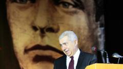"""25 г. от основаването на Общобългарския комитет """"Васил Левски"""""""