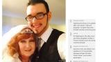 Пенсионерка се омъжи за 17-годишно момче