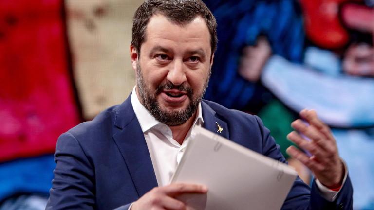 Салвини: Искам да решим проблема с Франция