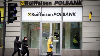 Как от ипотеките в швейцарски франкове банките в Полша могат да загубят $15...