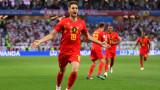 Белгия победи Англия с 1:0 в последния двубой от Група G на Мондиал 2018
