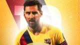 EA, FIFA 21, LaLiga и сделката, която е постигната с играта за испанските отбори