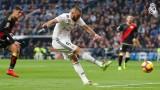 Реал (Мадрид) победи Райо Валекано с 1:0