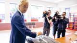 Партията на евроскептичния холандец Герт Вилдерс без места в ЕП