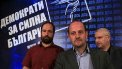 ДСБ отрече да стои зад окупацията на СУ, но я подкрепи с декларация