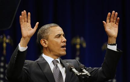 """Обама """"запорира"""" снимки на убития Осама"""