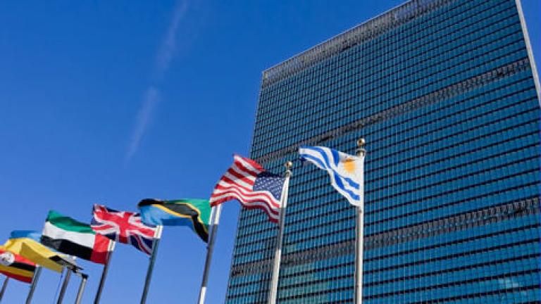 Палестина може да се обърне към Общото събрание, ако САЩ спрат резолюцията за Йерусалим в ООН