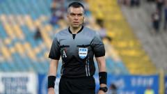 Волен Чинков с отговорен наряд за дербито на Втора лига