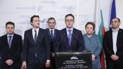 БСП получи подкрепата на ОССЕ за партийните субсидии