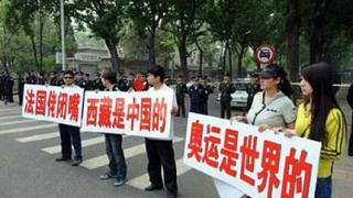 Антизападни протести в Китай
