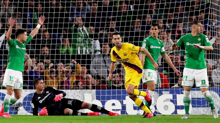 Барселона сломи Реал Бетис в Севиля след три асистенции на Меси