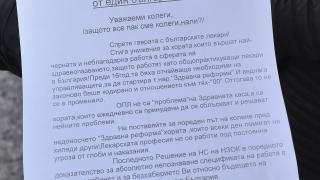 Джипитата и Москов не се разбраха, протестите продължават