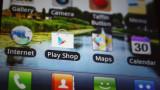 Huawei, Xiaomi, Oppo и Vivo и защо китайските гиганти се обединяват срещу Google