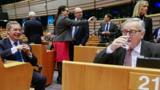 ЕП иска мерки за борба срещу антиромските настроения