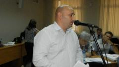 ГЕРБ изключи от партията шефа на ДАИ