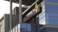 Европейската комисия публикува договора с AstraZeneca