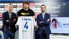Кристиан Димитров се сбогува със съотборниците си и феновете на Ботев (Пловдив)