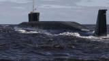 """Русия показа на видео изпитания на ракетна подводница """"Борей"""""""