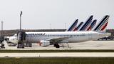 Самолет на Air France на косъм от разбиване във вулкан