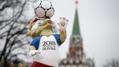 ФИФА открива над 30 магазина за феновете в Русия