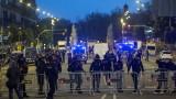 Четирима британци атакуваха полицаи в Мадрид преди финала