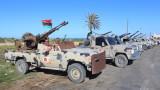 Халифа Хафтар затяга примката около Триполи