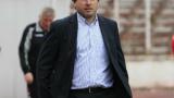 Вуцов: В Левски трябваше да валят оставки