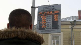 Съдът задължи Столична община да информира за мръсния въздух и да мие улиците