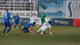 Верея и Лудогорец не се победиха - 0:0