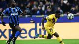 Интер - Барса 0:1, Карлес Перес бележи