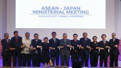АСЕАН и Китай с първа стъпка към приемане на кодекс за поведение в Южнокитайско море
