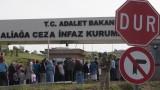 В Турция осъдиха журналисти на 10 г. затвор