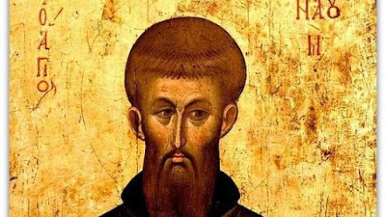 Свети Наум Охридски