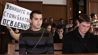 """Делото """"Балтов"""" продължава през април"""