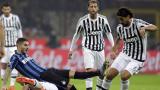 Ювентус срещу Интер в дербито на Италия