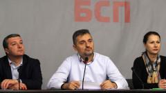 Социалисти проследяват шуробаджанащината до ръководството на НС
